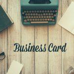 ビジネスの必需品!名刺制作時に役立つ名刺ギャラリーサイト