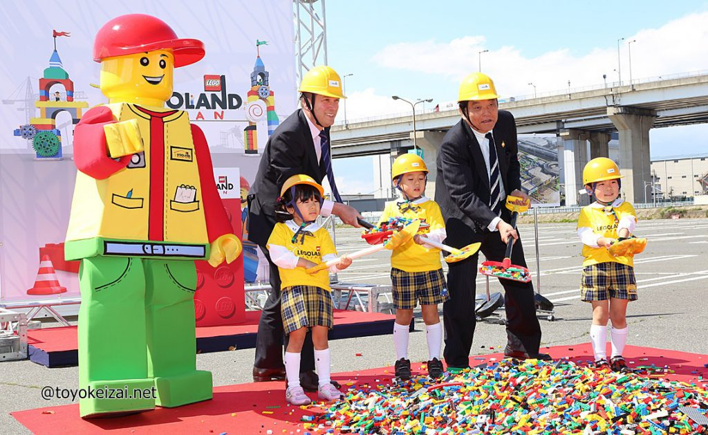 legoland_is_not_big_three_2