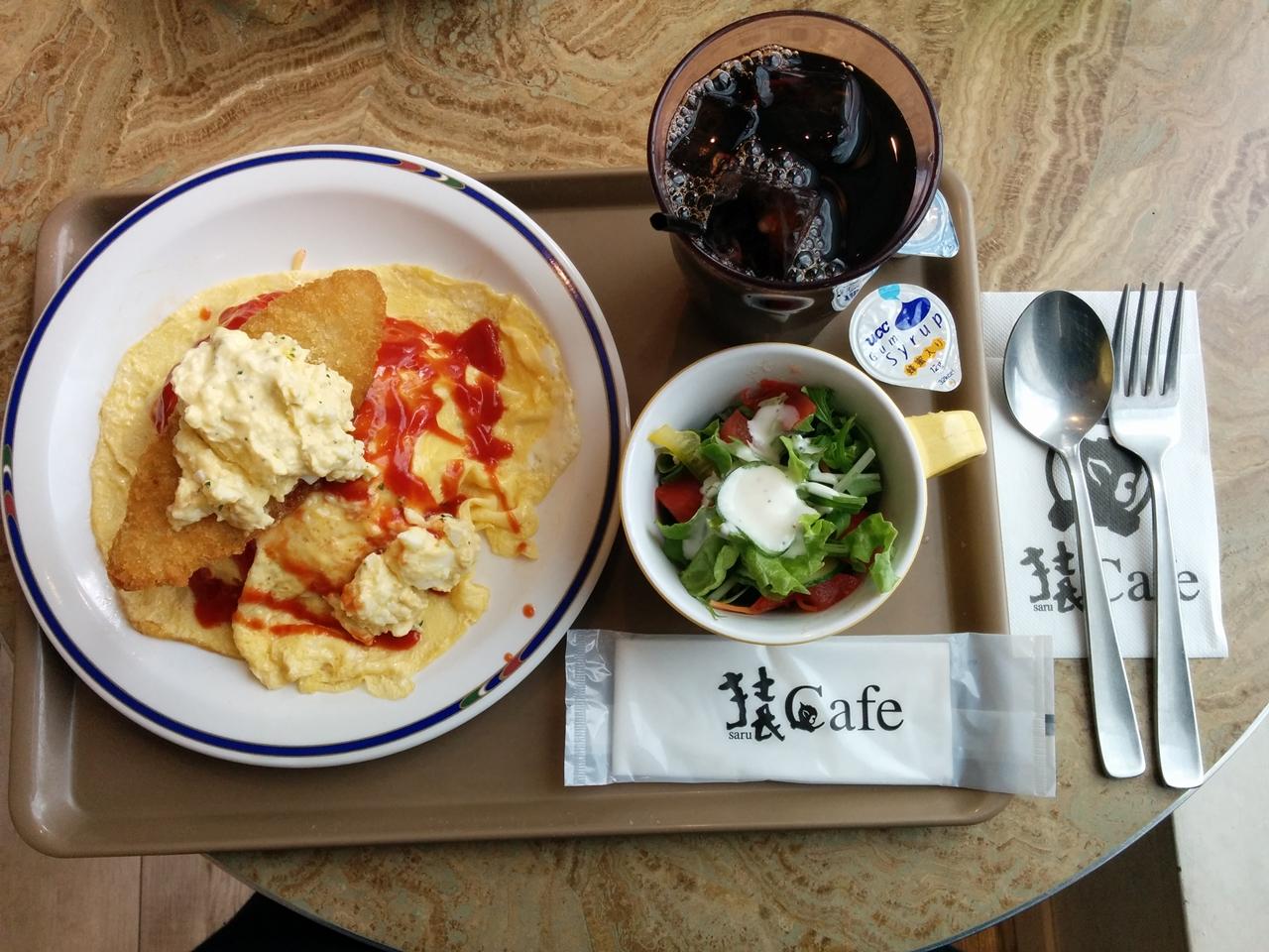 猿cafe 愛知学院大学名城公園キャンパス内にあるカフェ
