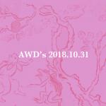 アキウェブデザインの近況_サーバ移転のご連絡_2018年10月31日